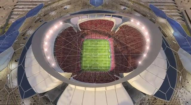 Lusail-Iconic-Stadyumu