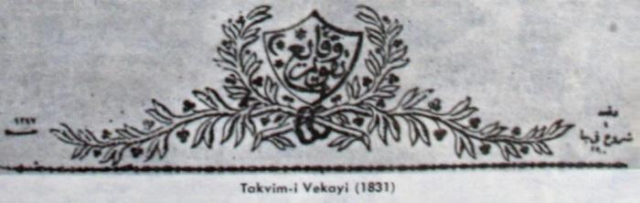 Osmanlı-Dönemi-Vampir-Yeniçeriler