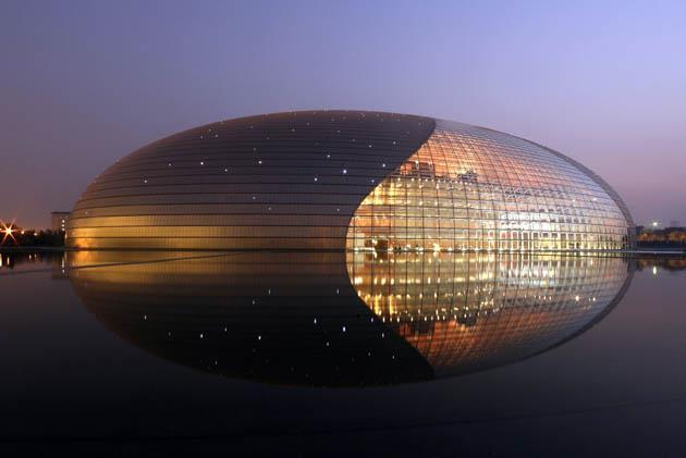 Çin Ulusal Tiyatrosu (Pekin, Çin)