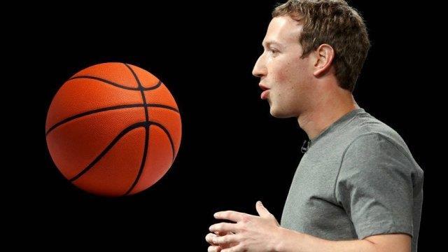 facebook-messengerin-gizli-basketbol-oyununu-oynamak-ister-miydiniz