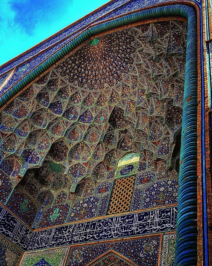 iran-camileri-2