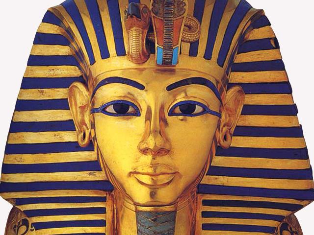 Tutankamon Hançeri